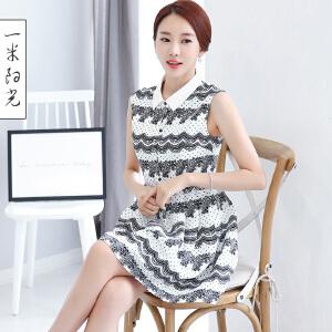 一米阳光2017春装韩版蕾丝连衣裙娃娃领印花修身A字裙子