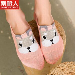5双装夏季韩国船袜浅口纯棉硅胶防滑隐形短袜南极人可爱学生袜薄款