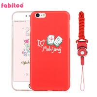 法芘兔 苹果6s手机壳男女潮iphone6plus红色硅胶保护套新款全包边