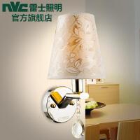 NVC 雷士照明 壁灯 卧室床头房间灯 过道走廊 E27不带光源