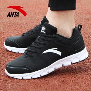 【安踏官方】安踏男鞋 跑步鞋夏季2017新款运动鞋男透气休闲鞋旅游鞋网面跑鞋91635516