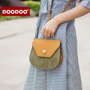 DOODOO 包包2017新款韩版女包迷你百搭个性马鞍包手提斜挎小包潮 D6216 【支持礼品卡】