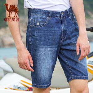 骆驼男装 2017年夏季新款休闲水洗拉链直筒中腰男青年牛仔短裤