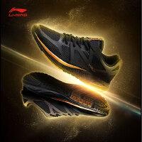李宁跑步鞋男鞋跑步系列光速减震透气耐磨防滑一体织男士运动鞋ARHM117