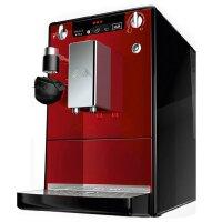 德国 Melitta/美乐家 Lattea中国红进口拿铁全自动咖啡机意式泵压