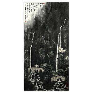 李可染  山水清音图(本拍品为出版物原件)