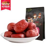 【三只松鼠_和田小枣180gx2袋】休闲零食干果新疆特产红枣子