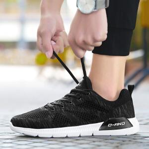 奇安达2017夏季新款男女情侣款轻便透气运动休闲跑步鞋