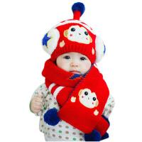 秋冬季婴儿宝宝帽毛线帽围巾帽子男女儿童护耳帽围脖二件套