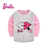Barbie芭比女童装春季新款儿童卫衣韩版潮女童薄打底衫百搭春秋款长袖T恤