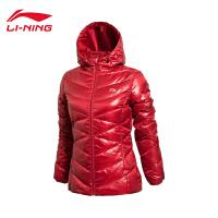 李宁运动生活系列保暖女装常规收口标准中长款羽绒服AYMJ162-1