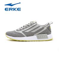 鸿星尔克女鞋新品休闲运动鞋 轻便透气织面慢跑鞋