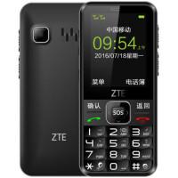 中兴(ZTE)N1 移动联通版老人机 2.4英寸大屏幕,大字体大音量