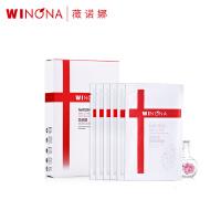 薇诺娜WINONA 极润保湿面膜20ml*6贴 补水保湿水精华男女收缩毛孔温和敏感肌肤水润