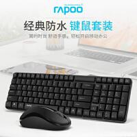 Rapoo雷柏V500机械游戏键盘 茶轴/青轴/黑轴机械键盘 游戏文字输入键盘 板载内存,全键盘可编程/87键