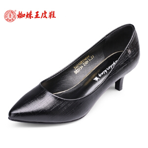 蜘蛛王女鞋中跟正品春季新款尖头简约办公OL浅口女单鞋细跟工作鞋