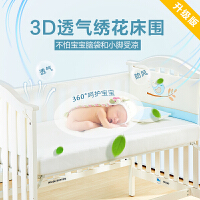 【当当自营】萌宝(Cutebaby)彩棉三明治3D婴儿床围床品4件套 小猫 120*64cm