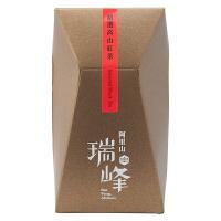 瑞峰 阿里山精选高山红茶50g/盒 台湾香甜诱人蜜香沁人心脾茶叶