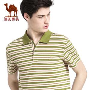 骆驼男装 2017年夏季新款短袖绣标微弹商务休闲条纹POLO衫T恤衫男