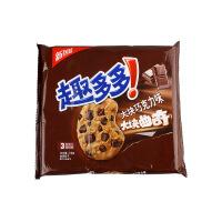 亿滋 趣多多 大块巧克力味 大块曲奇饼干 216g 袋装 休闲小零食