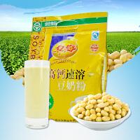 冬梅豆奶粉 高钙速溶豆奶粉350g/袋 非转基因豆浆粉 早餐代餐豆粉