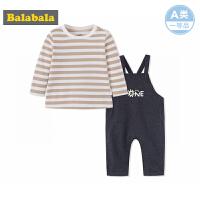 巴拉巴拉男婴儿套装小宝宝两件套新生儿长袖上衣背带裤秋新款时尚