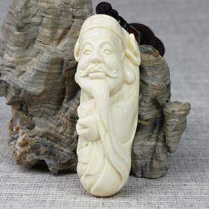 【财神挂件】 冰料/红皮  手工精雕 32.19g