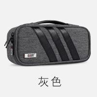 多功能数码收纳包手机充电器耳机充电宝笔记本电源收纳包盒袋