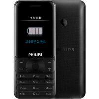 Philips/飞利浦 E181老人机大电池充电宝双卡长待机手机
