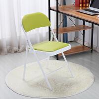 御目 椅子 会议折叠椅家用电脑椅休闲座椅简易办公室靠背椅凳子靠椅餐椅办公椅子 创意家具
