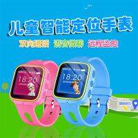 Q60儿童智能定位电话手表手机高清全.彩屏1.44基站防水