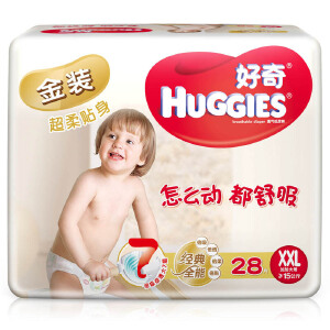 [当当自营]Huggies好奇 金装纸尿裤 加大号XXL28片(适合14公斤以上)尿不湿