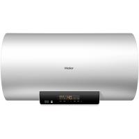 【当当自营】海尔/Haier EC6002-MC3 海尔60升电热水器 40℃水温恒定 准时预约