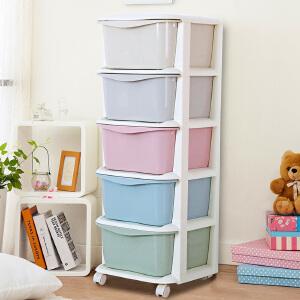 御目 儿童收纳 多层组合儿童衣柜大号玩具储物箱塑料抽屉式收纳箱家用衣物整理盒储物柜子 创意家具