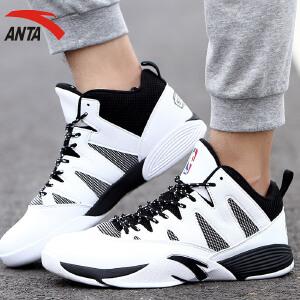 安踏男鞋篮球鞋 2017新款透气防滑耐磨运动鞋篮球战靴11631307