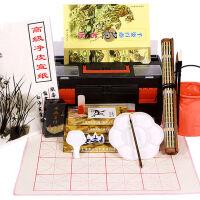 【国画十五件套】马利24色初学者中国画颜料套装书法毛笔国画水墨工具用品全套12ml