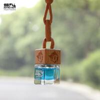 阿童木汽车香水挂件 车载车内香水精油 车用香水 汽车挂饰用品