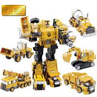 爱美达 得意小子变形金刚玩具变金刚合金变形工程车大力神儿童男孩玩具