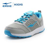 鸿星尔克(ERKE)童鞋儿童运动鞋耐磨防滑减震儿童鞋品牌跑鞋男童跑步鞋