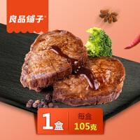良品铺子澳式牛排 牛肉干黑椒牛排即食香辣味休闲零食小吃