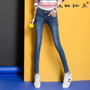 2017春季显瘦大码弹力牛仔裤女长裤紧身小脚铅笔裤子WM6103