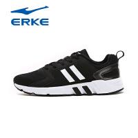 鸿星尔克女鞋2017夏季新款跑鞋女跑步鞋 耐磨舒适女运动鞋