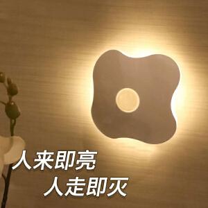 御目 壁灯 四叶草人体感应LED护眼小夜灯充电宿舍卧室床头自动智能调光光控声控壁灯 创意灯具