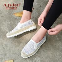 奥古狮登 小白鞋夏季女鞋平底单鞋烫钻透气懒人鞋学生时尚鞋子