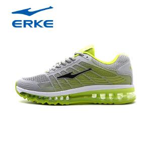鸿星尔克跑步鞋男新款气垫缓震透气运动鞋跑步健身男
