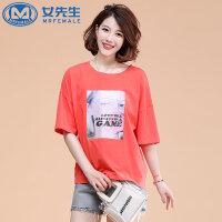 夏装短袖韩版时尚显瘦喇叭袖宽松休闲圆领纯色T恤女装体恤上衣