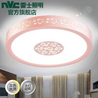 雷士照明 led卧室灯 温馨餐厅房间吸顶灯具 圆形木艺圆形现代简约