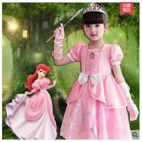美人鱼爱丽儿公主裙女童礼服蓬蓬裙儿童婚纱裙六一演出服