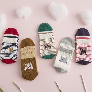 南极人5双装 四季袜子女中筒袜纯棉女士防滑透气运动袜棉礼盒装袜子