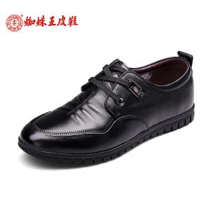 蜘蛛王男鞋正品春季新款真皮软底舒适软面系带休闲鞋男士皮鞋子男